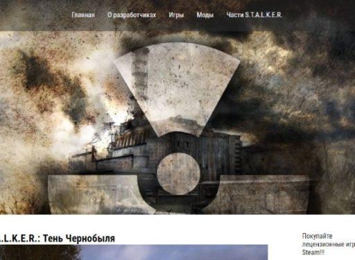 Сайт «Games»